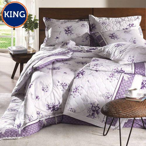 jogo-cama-king-180-fios-targu-karsten
